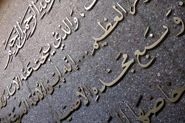 arabe empresa traduccion sevilla